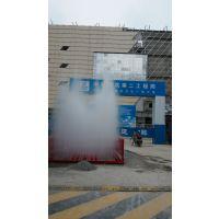 供应南宁市建筑工地自动洗车平台亮相施工现场NRJ-55诺瑞捷环保
