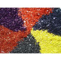 誉达伟业厂家直供预分散颜料色片-- 亚克力热收缩膜色片