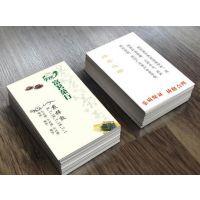 湖州名片设计制作/安吉公司名片印刷/湖州名片彩印价格/德清长兴县名片宣传资料打印