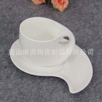 厂家直销骨质瓷咖啡杯碟 纯白海螺杯碟 定制创意广告促销礼品杯