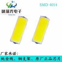 销售高亮led4014白光灯珠0.2W 4014正白光/暖白光贴片灯珠 面板灯