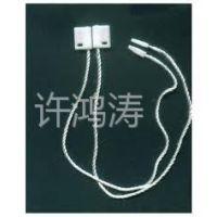 供应厂家直销服装辅料吊牌绳吊粒 吊粒线 挂牌绳 商标绳