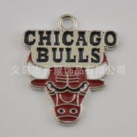 时尚篮球球迷运动挂件批发 芝加哥公牛队合金滴油挂件