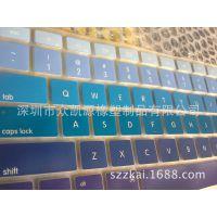 macbook pro款6色丝印键盘膜 彩虹版键盘膜 l蓝色渐变键盘膜