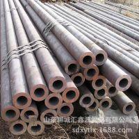 小口径无缝钢管25*2.5 薄壁无缝钢管厂 20#、45#等材质