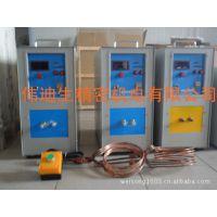 佛山高频机供应商 工具类热处理 金属淬火设备 齿轮、轴心淬火机