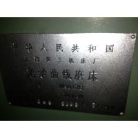 供应二手光学曲线磨床M9017B 上海产