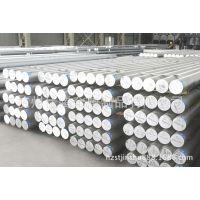 供应1A99铝合金 1A99铝板 纯铝1A99铝棒 1A99厂家批发