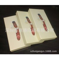 厂家供应纸盒 彩印纸盒 牛皮纸板盒 通用包装固定纸盒加工定制