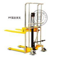 专业定制优客力PF4120A固定货叉式液压堆高车/脚踏式堆高车