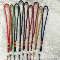 通用高档挂绳手把件挂绳手工编织玉坠挂绳颜色齐全