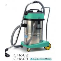 供应超贝吸尘吸水机CH602 CH603 60L 小型吸尘机不锈钢吸尘机 商用吸尘机