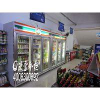宁乡饮料冷藏展示柜尺寸及价格