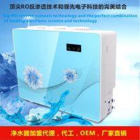 其他反渗透设备汛果RO净水器 厨房直饮水机 除去水垢茶垢100%