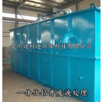 河南石油钻井废水处理设备,石油钻井废水处理设备厂家
