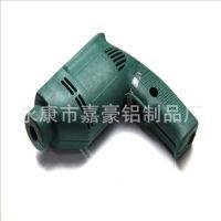 厂家直销 百得10A机壳 专业定做各类电动工具配件