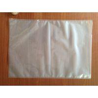 厂家定制大型透明塑料薄膜真空包装袋