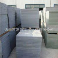 硬度pvc板 pvc透明板 pvc软板 pvc塑料板 规格全pvc板材厂家批发