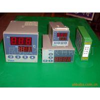 批发供应数字温度、压力、流量、液位智能显示仪表