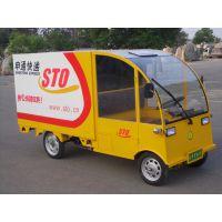 电动餐车、电动快餐车、电动小吃车