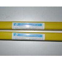供应ER55-B2-MnV耐热钢焊丝