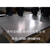 TC4钛合金板 耐高温钛合金板 日本进口钛合金板