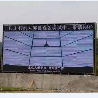 奥蕾达MIDS-LED户外显示巨幕 网络智能电视TV(4K)户外显示屏