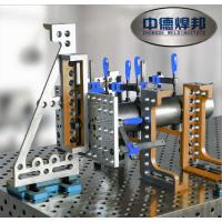 厂家专业提供焊接工装夹具制造及设计方案