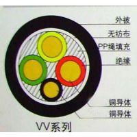 金环宇电线电缆 国标电线价格NH-VV 3*10+1*6平方 CU芯耐火电缆