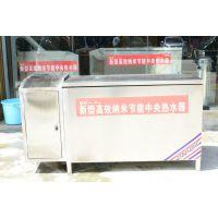 供应烁邦新型高效纳米节能中央热水器 储水式空气能热水器 水循环空气能热水器 一体式空气能热水器