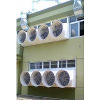 盐城车间通风设备//盐城排烟设备厂家//盐城负压风机价格
