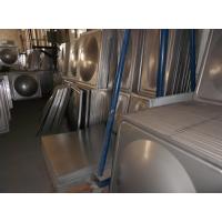 加工304不锈钢水箱冲压板、模压板