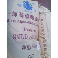 优质供应AOS粉 α-烯基磺酸钠 洗涤原料 混凝土砂浆发泡专用 洁浪 AOS