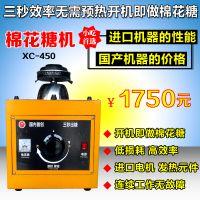 2016新款棉花糖机 商用棉花糖机 优质电动棉花糖机 棉花糖机价格