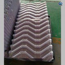 供应昆明安化S波冷却塔填料 凉水塔更换PVC散热片 河北华强