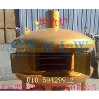 北京史官力维烤鱼炉设备