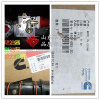 梅雨季KTA19-G6油压传感器号码3015237墨西哥工厂