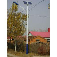 湖南赫山浩峰太阳能路灯/LED路灯/庭院灯厂家订做价格
