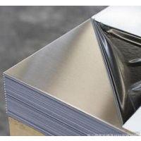 316不锈钢板子圆棒 规格全 质保 太钢316现货批发