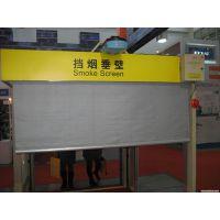 供应挡烟垂壁厂家直销价_电动式挡烟垂壁