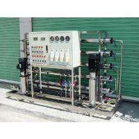 厂家直销:合鑫专业制造一级反渗透设备.水处理设备