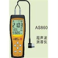 600f涂层测厚仪品牌、气体分析仪供应商、星枫仪器硬度计