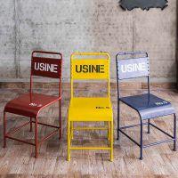 海德利厂家定制 美式铁艺餐椅 创意休闲金属餐椅 批发