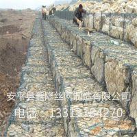 河堤修整格宾石笼 固滨笼 河堤加固宾格网挡墙 防汛格宾石笼网箱