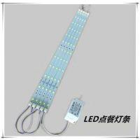 点餐灯箱专用LED灯条5730-12灯