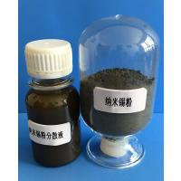 上海昌贝纳米提供高导电低熔点超细球形纳米锡粉Sn