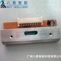 荐 供应专业slidemate玻片打号机打印头 办公用具原装打印头