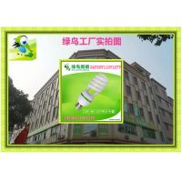 绿鸟照明厂家直销河南省洛阳市低压36V节能灯,安全电压灯,螺旋灯