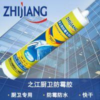 杭州之江厨卫专用防霉胶 防霉等级1级防水中性硅酮玻璃胶瓷白透明