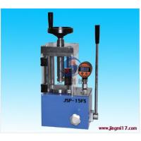 JSP-24FS手动粉末压片机|24吨防护型台式油压机|质保一年
